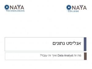 Q42 - Naya presentation
